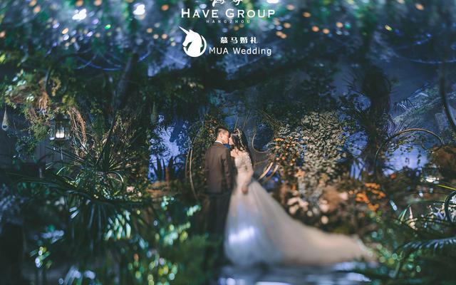 迷雾之森 治愈系沉浸式迷雾森林婚礼梦幻不失优雅