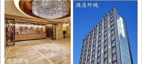 重庆岷山园林大酒店