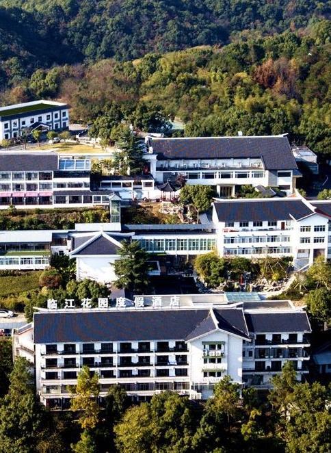 杭州临江花园度假酒店