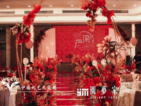 【圆梦家】红色/橘色/新中式婚礼/送花车装饰