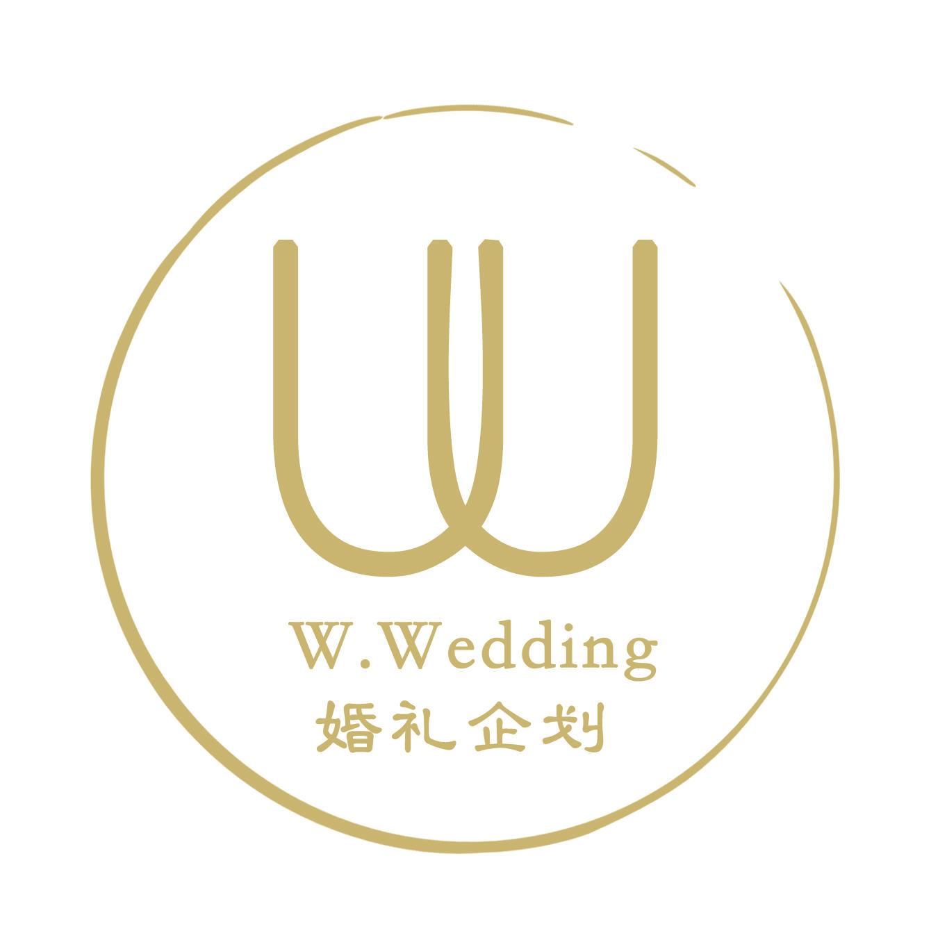 W WEDDING婚礼企划