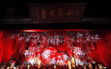红色系列  中国风 婚礼