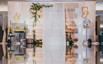 吉时婚礼秀婚礼系列——向日葵之歌