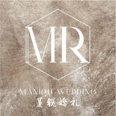 杭州萧山蔓锐婚庆策划