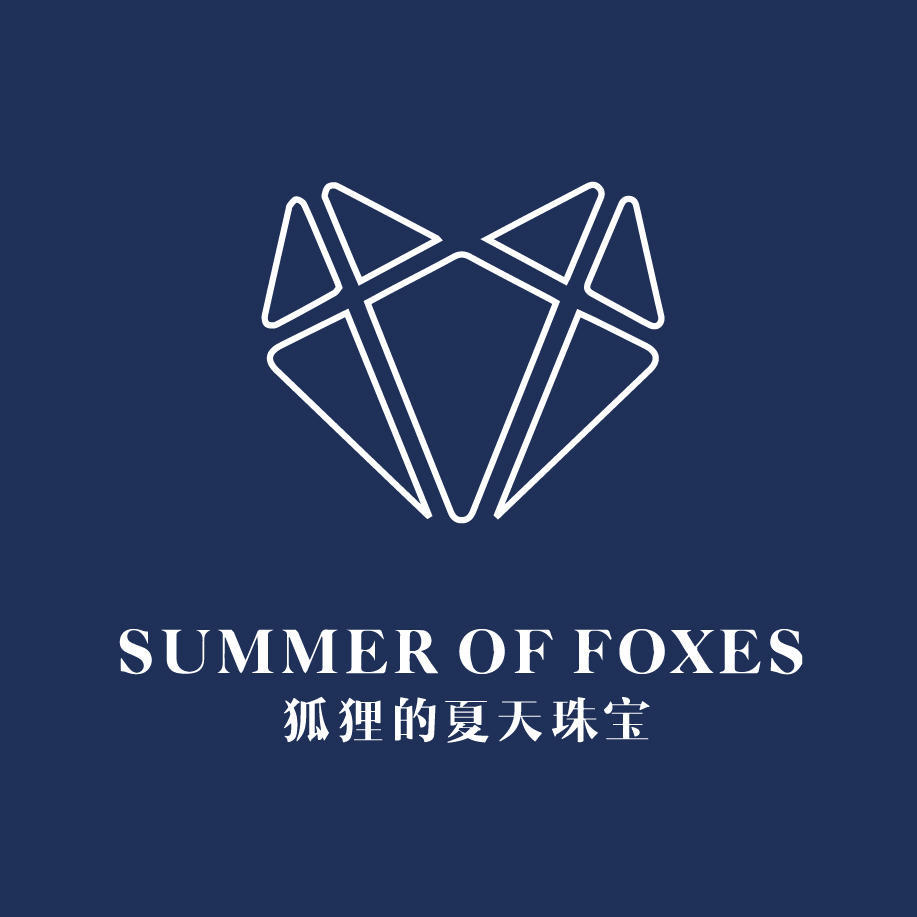 狐狸的夏天婚戒定制(成都店)