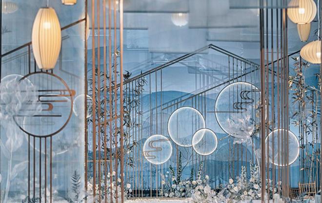 水蓝色新中式婚礼层次丰富设计感满分的品质之选