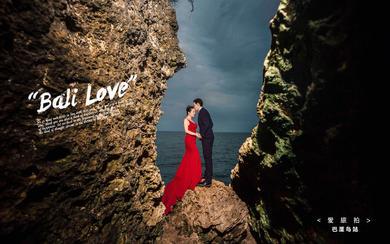 爱旅拍巴厘岛•客照欣赏•巴厘岛之旅•高&黎