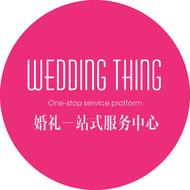 Wedding Thing婚礼