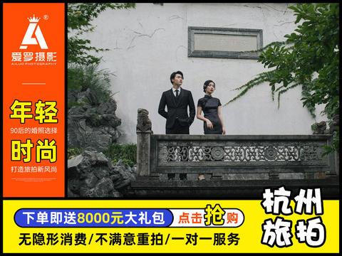 量身定制婚纱+【双影像】总监团队+一站式服务