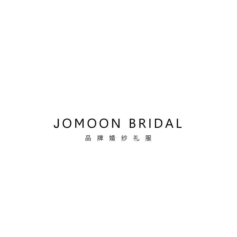 JOMOON婚纱礼服品牌店