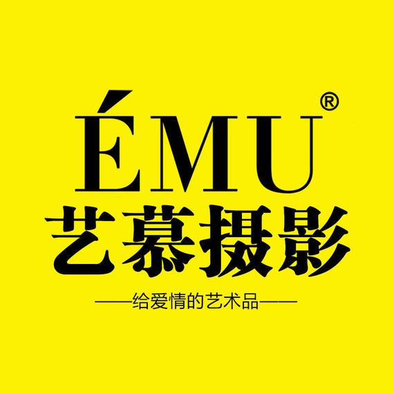 EMU艺慕摄影(丹阳店)