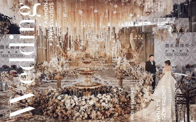 迷雾——华丽浪漫欧式宫廷公主风情婚礼