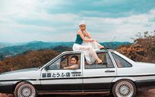 【ins新风格】打破传统  拍摄婚纱照新风格