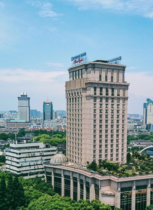 宁波华侨温德姆至尊豪廷大酒店