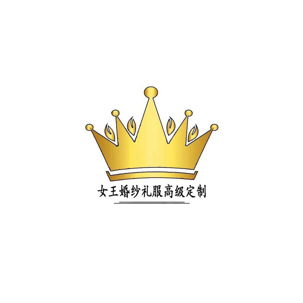 临汾秀秀造型女王婚纱礼服高级定制馆