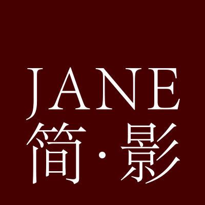 JANE 简影婚纱摄影