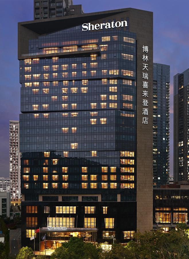 深圳博林天瑞喜来登酒店