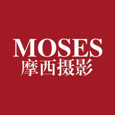 摩西摄影(卓展店)