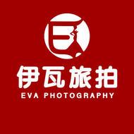 伊瓦旅拍 婚纱摄影(天津和平店)