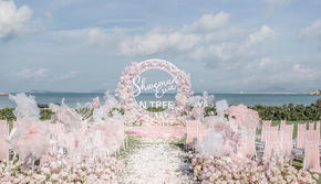 【心动】-香槟粉户外唯美婚礼-轻奢定制