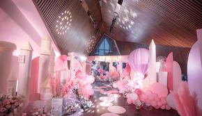 粉色城堡少女心 高档私人订制浪漫求婚