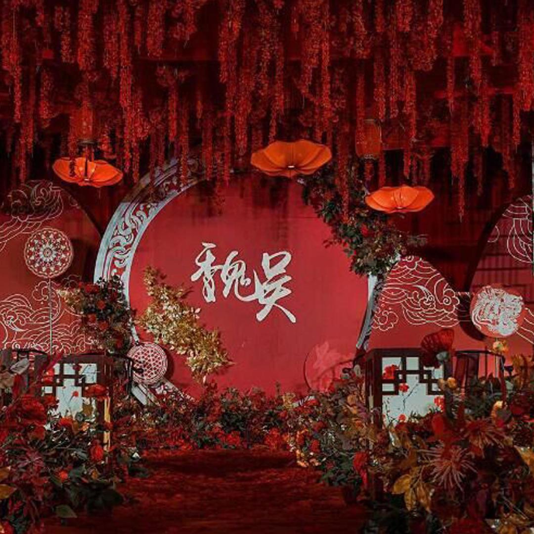 新中式婚礼,即传统又喜庆大气