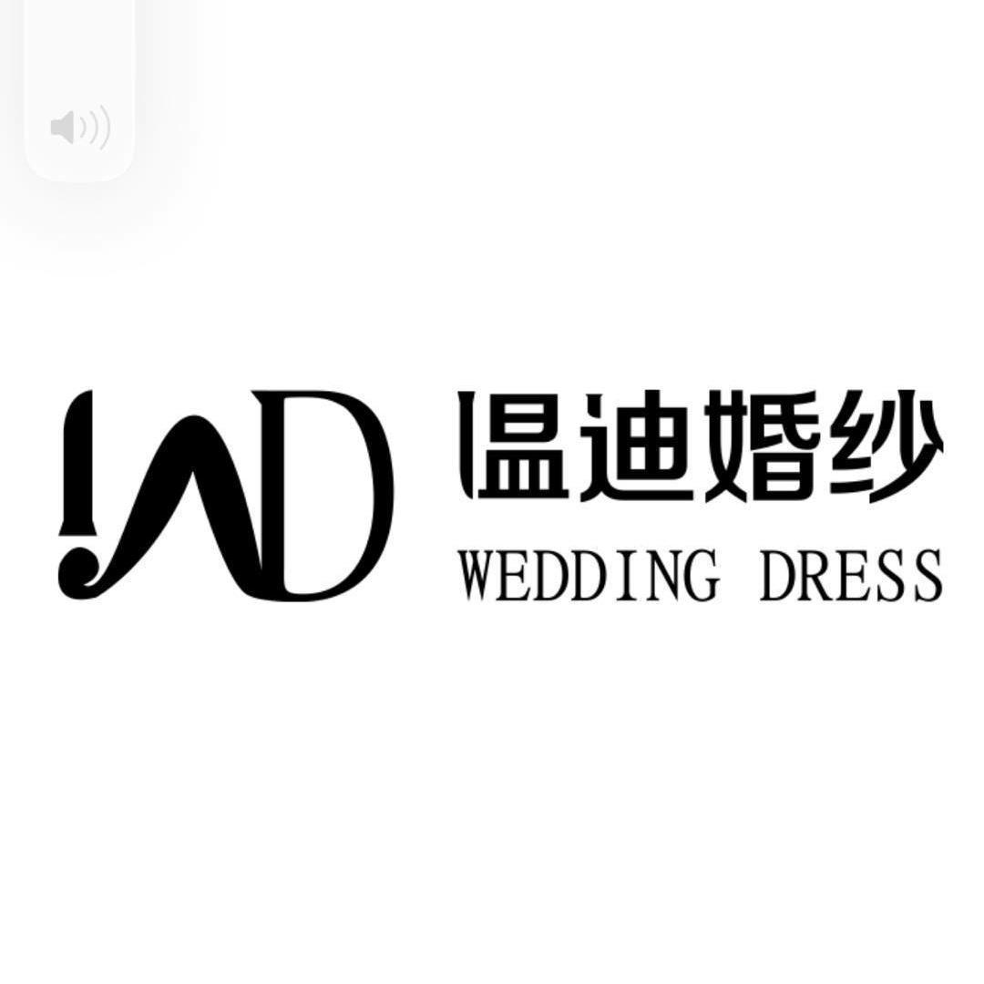 兰州Wendy婚纱高级定制