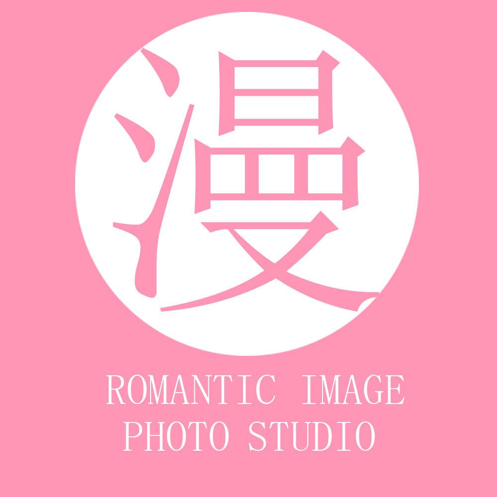 漫摄影 ROMANTIC(中国总店)