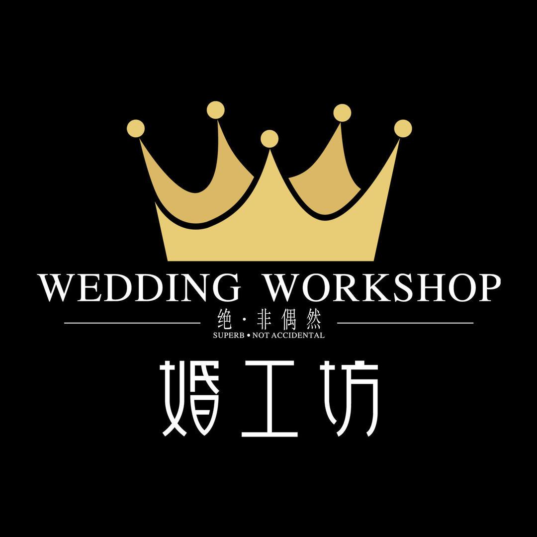 婚工坊婚纱摄影