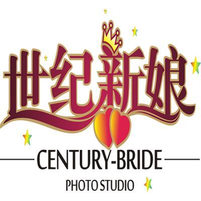 黎平世纪新娘婚纱摄影