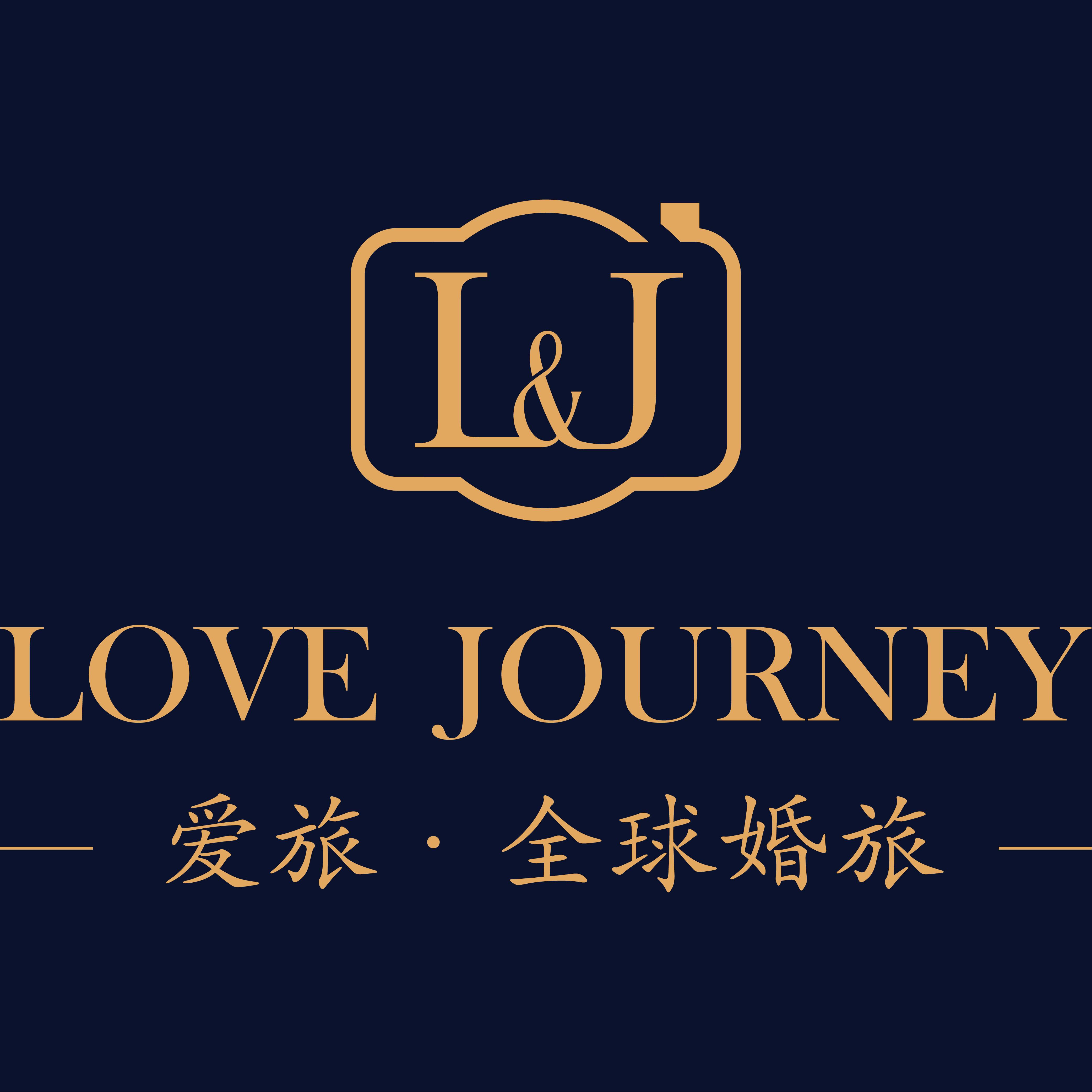 爱旅全球婚旅