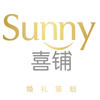 昆明Sunny喜铺婚礼策划