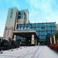 上海绿瘦酒店(原上海富建酒店)