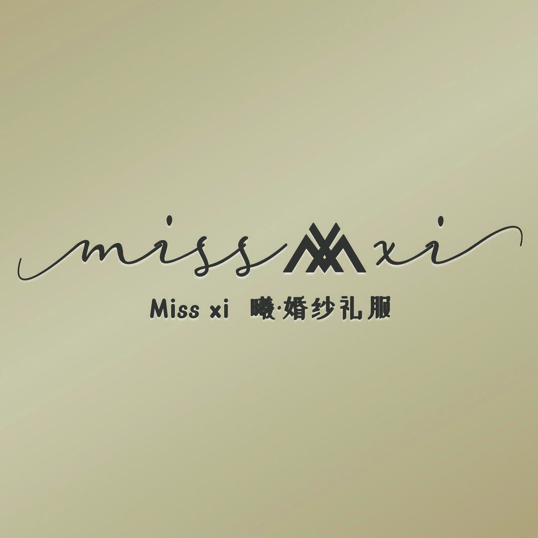 Miss Xi 曦婚纱礼服