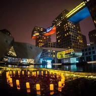 北京蔓兰酒店HOTEL MOMC