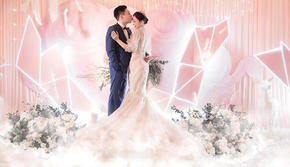 【洛韦尔婚礼】超美轻奢系婚礼