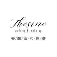 the sine壹馨婚纱礼服