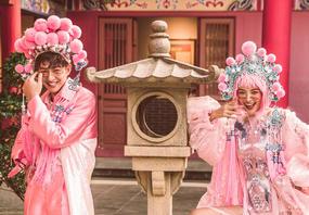 婚礼纪潮婚节活动价4699❤国潮风尚+城市旅拍