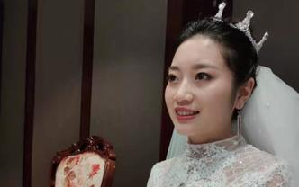新娘晚晏仪式婚纱造型+敬酒服中式风格半天跟妆