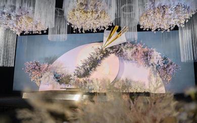 【好时】蓝紫色创意梦幻婚礼