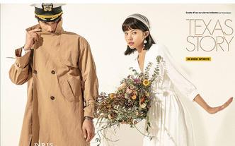 【抢疯了!】8服8造服装任选不收费+无隐形消费