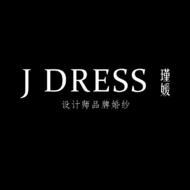 J DRESS瑾媛婚纱【设计师驻店】