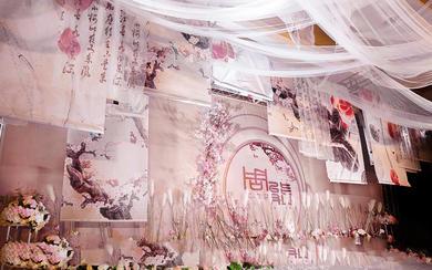 【粉色】粉红色系婚礼-柔情