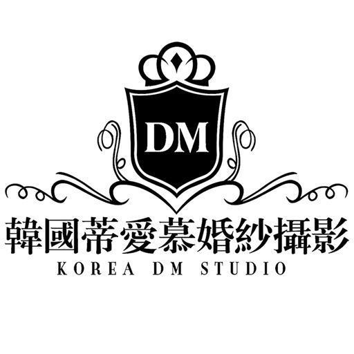 韩国蒂爱慕婚纱摄影DM STUDIO