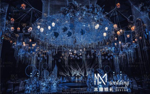 米娜婚礼 【蔚蓝苍穹】