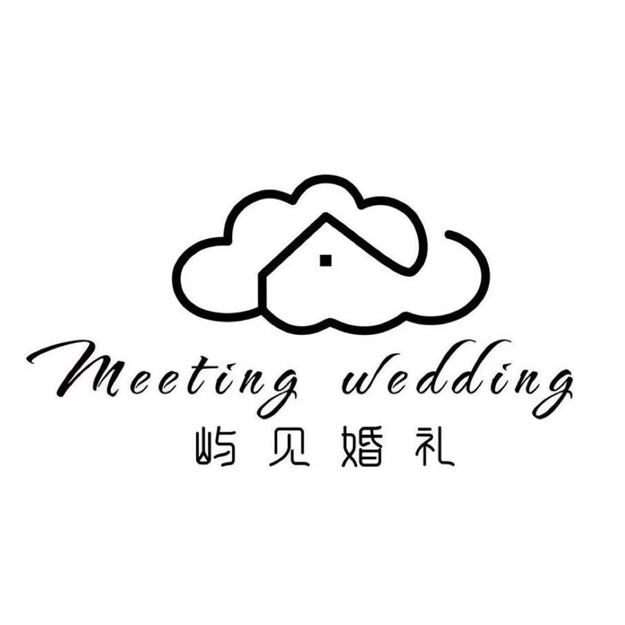 屿见婚礼Meeting wedding