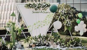 【纸飞机】清新户外定制婚礼 一价全含