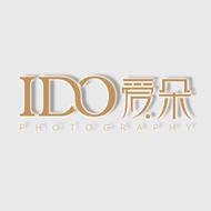 IDO爱朵婚纱摄影