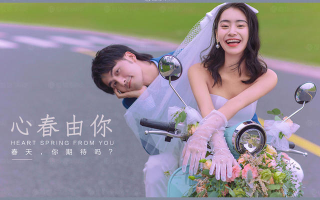 【锐摄影婚礼系列】电影同款&专属清新治愈婚纱照