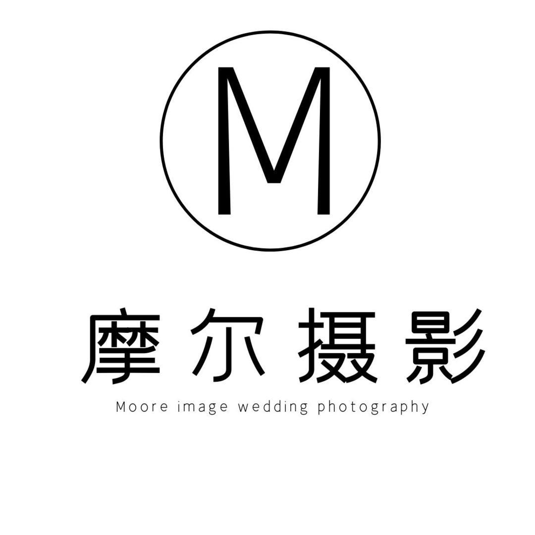 摩尔映像婚纱摄影